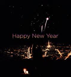 happy new year 2017 animated gif images pictures