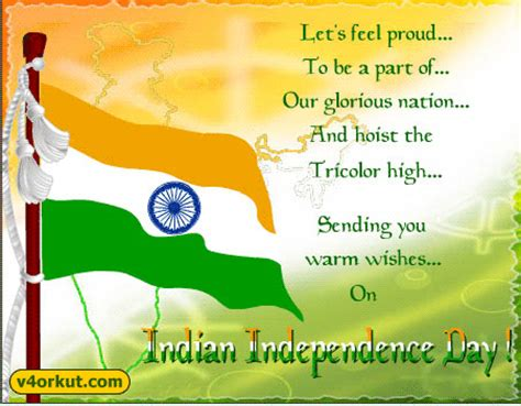 for indian independence day 2012 all kinds beautifull wallpapers india independence day