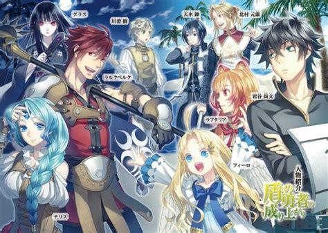 shield hero volume  wn  ln anime amino