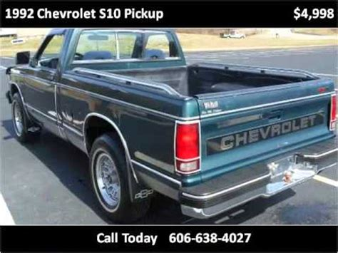 how to work on cars 1992 chevrolet s10 spare parts catalogs 1992 chevrolet s10 pickup used cars louisa ky youtube