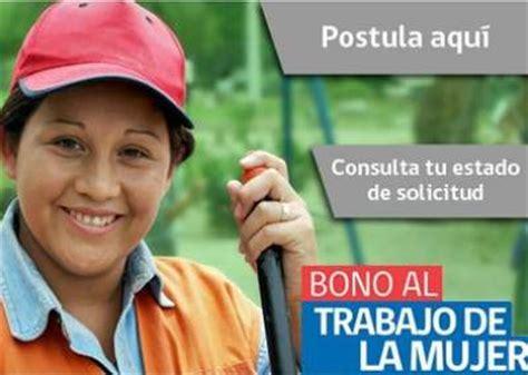 bonos de la mujer bono mujer trabajadora 2017 calendario de pago ya est 225