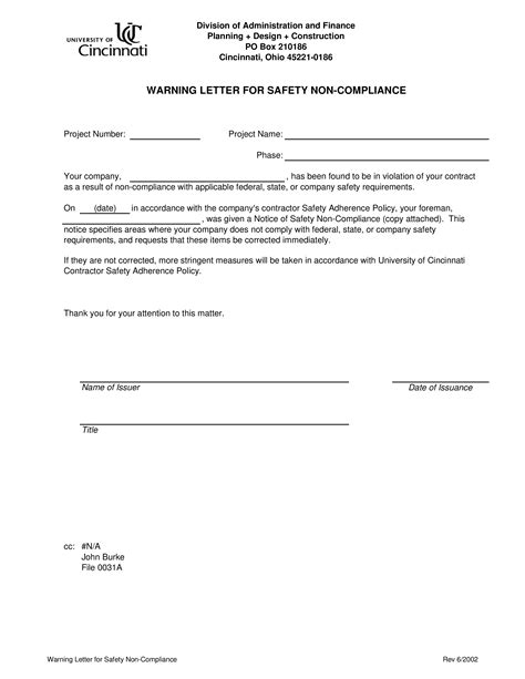 safety violation warning letter templates