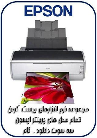reset printer t11 driver for epson stylus t11 moviesbang
