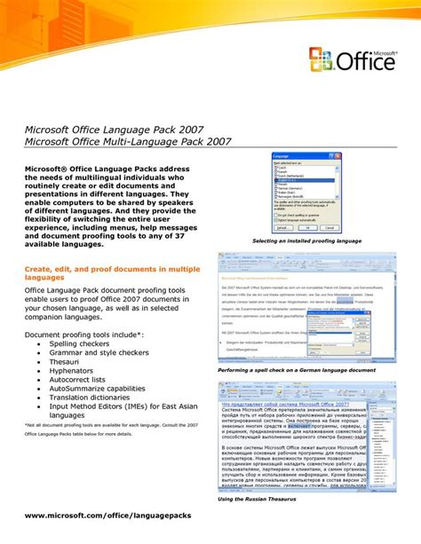 microsoft office templates website free online resume templates