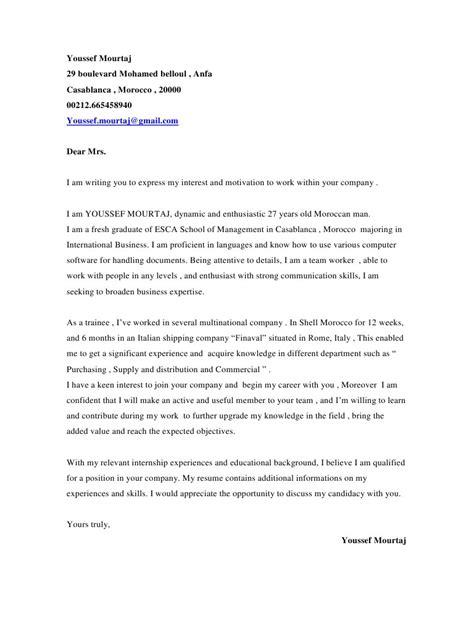 cover letter preview cover letter youssef mourtaj pdf par josef fichier pdf