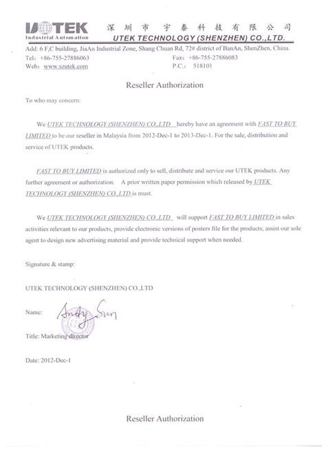 Certificate Authorization Letter Our Certificates Fast To Buy Limited