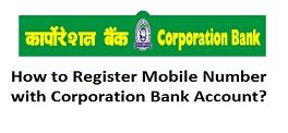 how to register mobile number in canara bank atm forms of baroda gujarat gramin bank all
