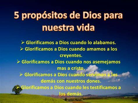 prop 243 sito de vida el proposito de dios para nuestra vida reflexiones el porqu 233 de todo dia 7