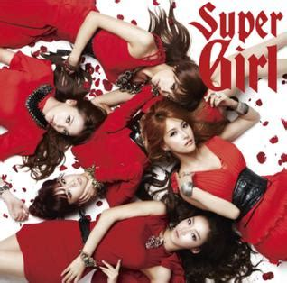 kara south korean band wikipedia the free encyclopedia super girl kara album wikipedia