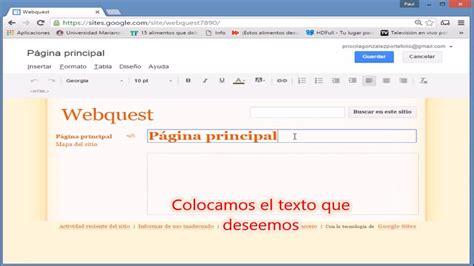 tutorial de webquest tutorial de como crear un webquest en google sites youtube