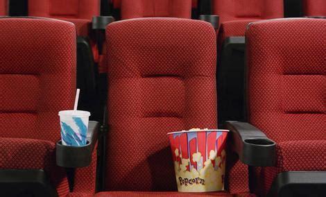 cineplex delta surabaya jadwal bioskop di bandung