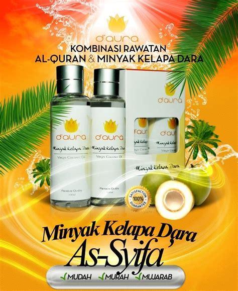 Minyak Kelapa Dara D Aura d aura minyak kelapa dara co end 1 30 2018 2 15 pm