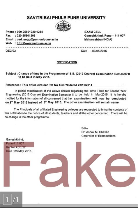 pune university exam section unipune pune university fake real exam timetable pune
