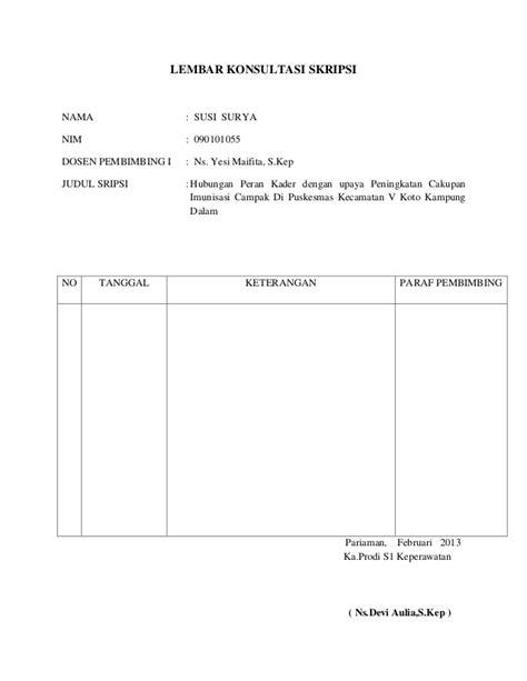 Format Konsultasi Skripsi | lembar konsultasi skripsi