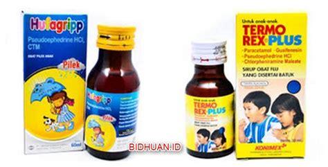 Obat Tidur Yang Manjur 12 obat pilek anak yang manjur untuk mengobati flu dan