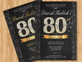80th birthday invitations birthday party invitations