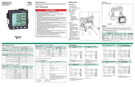 pm710 wiring diagram 20 wiring diagram images wiring