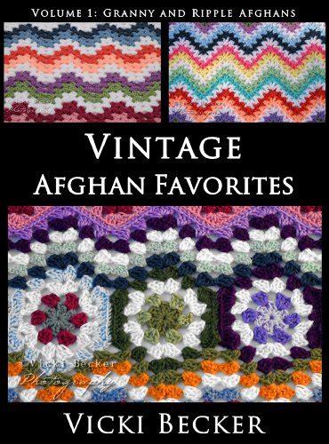 amazon ripple 1 vintage afghan favorites granny and ripple afghans