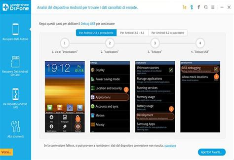 dr fone for android review wondershare dr fone per android screenshots