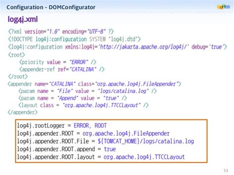 log4j xml 예제로 쉽게 배우는 log4j 기초 활용법