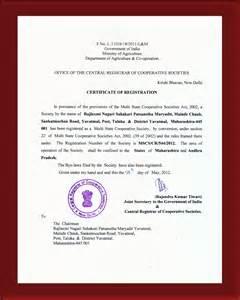 help desk certification certification rajlaxmi credit co operative society
