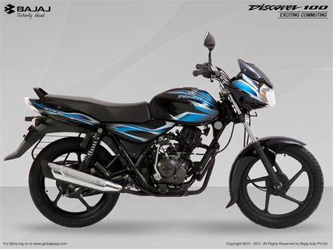 bike bajaj discover motorcycle pictures bajaj discover dts i 100