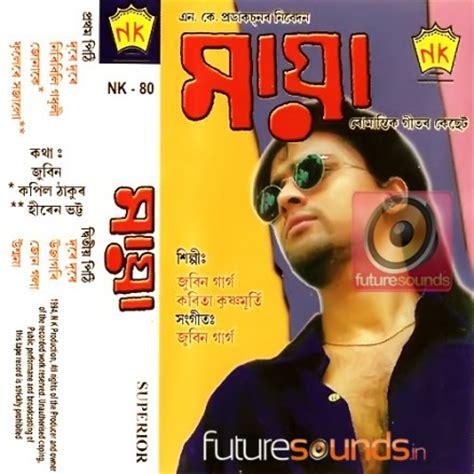 zubeen garg song of srimanta sankardev listen buy and download songs of zubeen garg future sounds