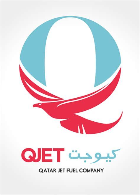logo design qatar concept logo design for qatar jet fuel company logo designer