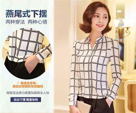 Blouse Kemeja Hem Wanita Panjang Import blouse wanita lengan panjang 2017 model terbaru jual