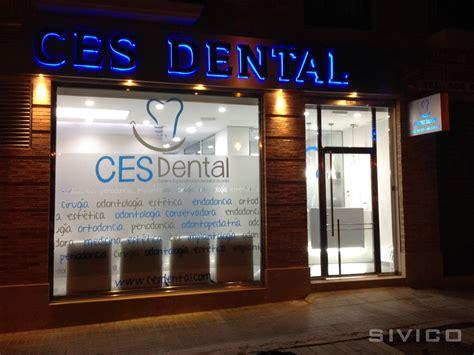 decoracion clinica dental dise 209 o interiorismo proyecto y reforma clinica dental