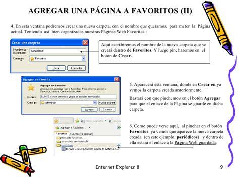 input pattern internet explorer tutorial b 225 sico de internet explorer 8