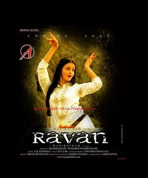 raavan biography in hindi nikhil r world movies