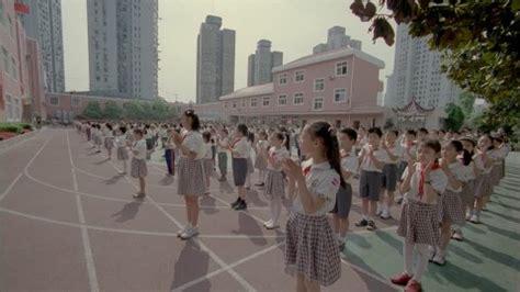 Was Bedeutet Monoton by Zeremonie Morgen Schule Shanghai China Rm
