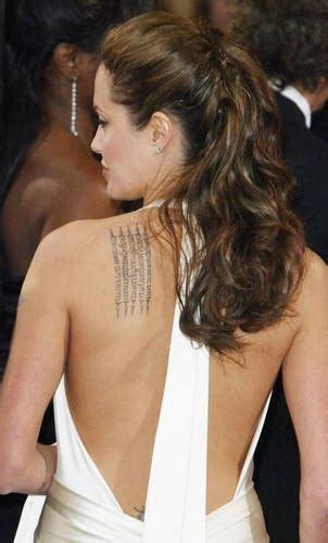 tattoo angelina jolie khmer angelina jolie tattoos dream tattoos low back and khmer