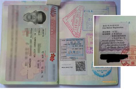 syarat membuat visa waiver jepang gambar mybsn bsn visa debit card gambar buku di rebanas