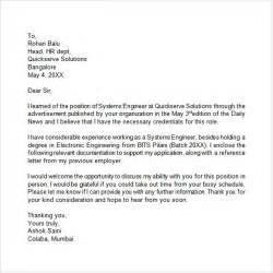 Application Letter Format Pictures Application Letter 9 Free Sles Exles Format