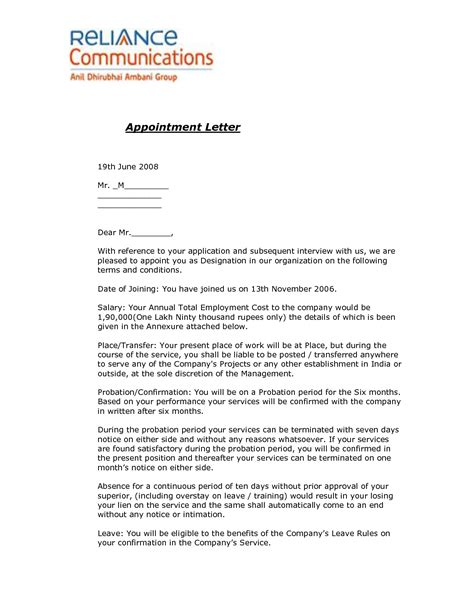appointment letter joining company joining letter format for offer letter format