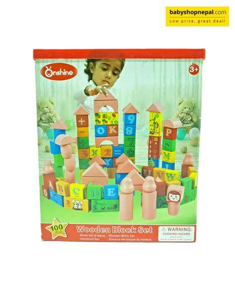 Best Seller Sembo Block Sd6612 15 Baby Shop Minifigure Set Isi 4 buy onshine educational building blocks in nepal