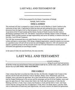 last will and testament template sle last will and testament form 8 exle format