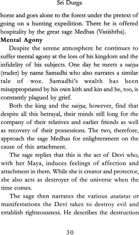 Sri Durga : The Goddess of Energy (Sakti Darsan 4)