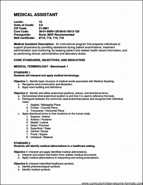 Office Resume Objective by Office Assistant Resume Best Resume Gallery