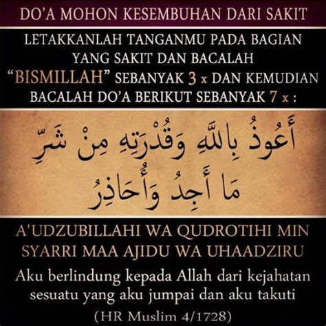 berita film nabi muhammad saw inilah doa nabi muhammad saw untuk sembuhkan tubuh yang