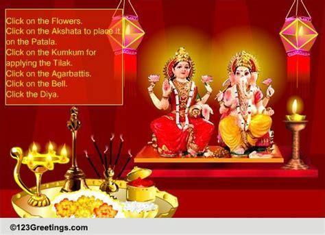 Diwali Ganesh lakshmi Puja  Free Virtual Aarti eCards