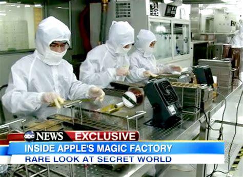 apple factory watch tonight as nightline gets an unprecedented look