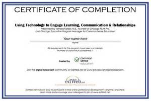 Ce certificates edweb tv