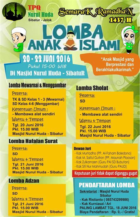 desain brosur islami ristianto sangpujangga brosur lomba kegiatan ramadhan