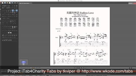 tutorial guitar endless love endless love myth ost 美麗的神話 神話 主題曲 version 2 guitar tab