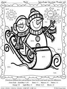 snowflake solutions math winter printables color code puzzles