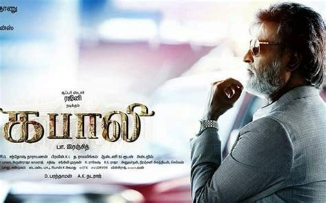 theme music kabali kabali music review a phenomenal theme music and an