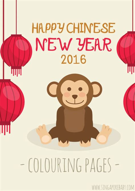 new year 2016 activities for babies 12 best printables images on 2nd grades abc